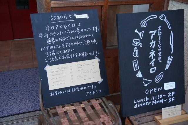 f:id:matsuko-555:20201101133002j:image