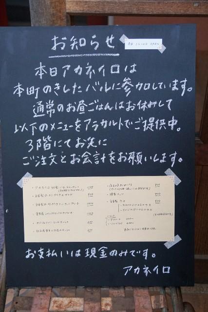 f:id:matsuko-555:20201101133051j:image