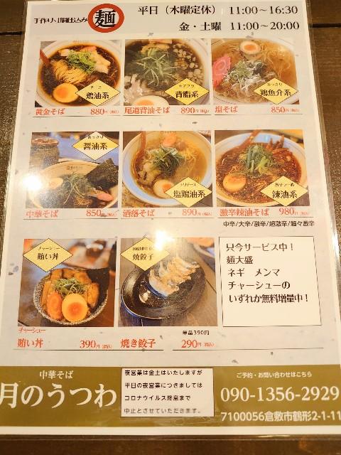 f:id:matsuko-555:20201101172519j:image