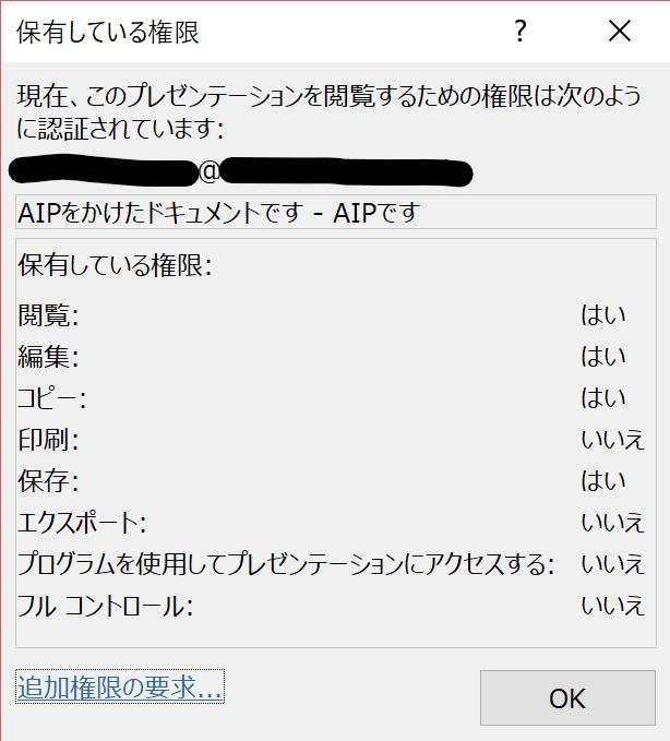 f:id:matsuko365:20180314230520j:plain