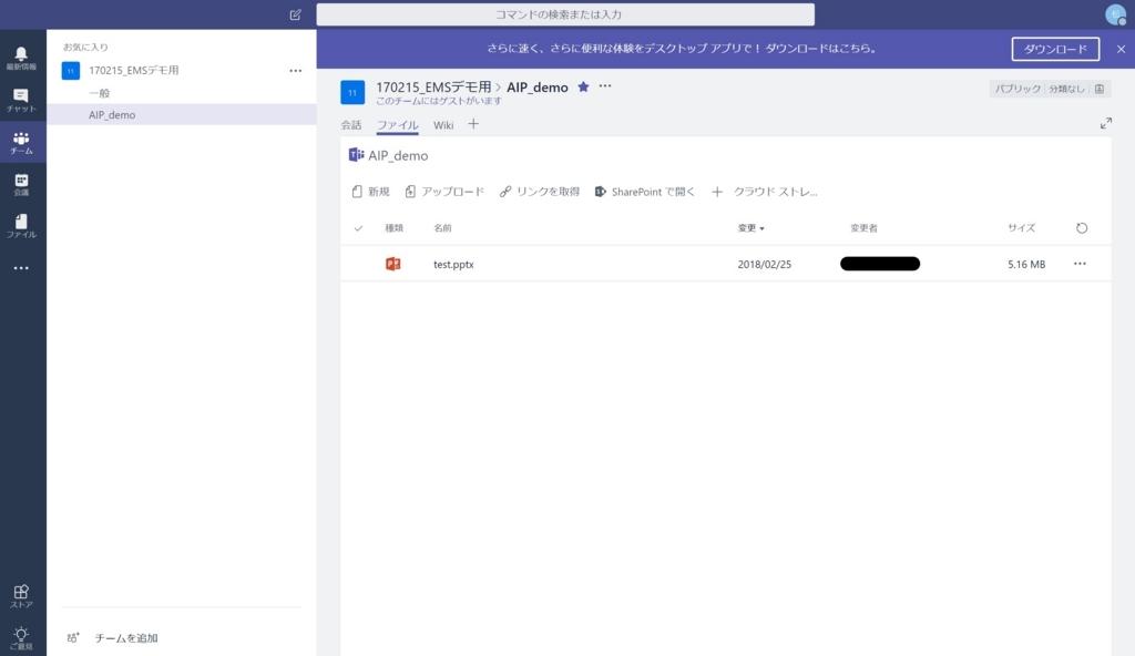 f:id:matsuko365:20180314230927j:plain