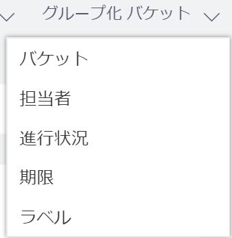 f:id:matsuko365:20180402211645p:plain