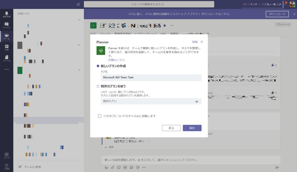f:id:matsuko365:20180507221900p:plain