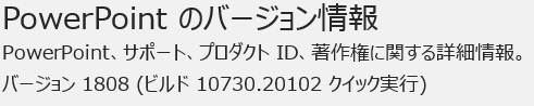 f:id:matsuko365:20181002215711p:plain