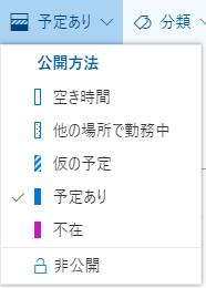 f:id:matsuko365:20181127164531p:plain