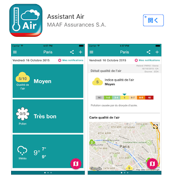 https://m.maaf.fr/fr/maaf-et-moi/application-mobile/assistantair.html
