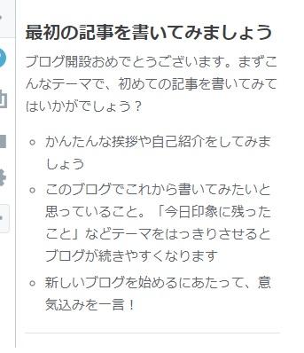 f:id:matsukooo:20180426175259j:plain