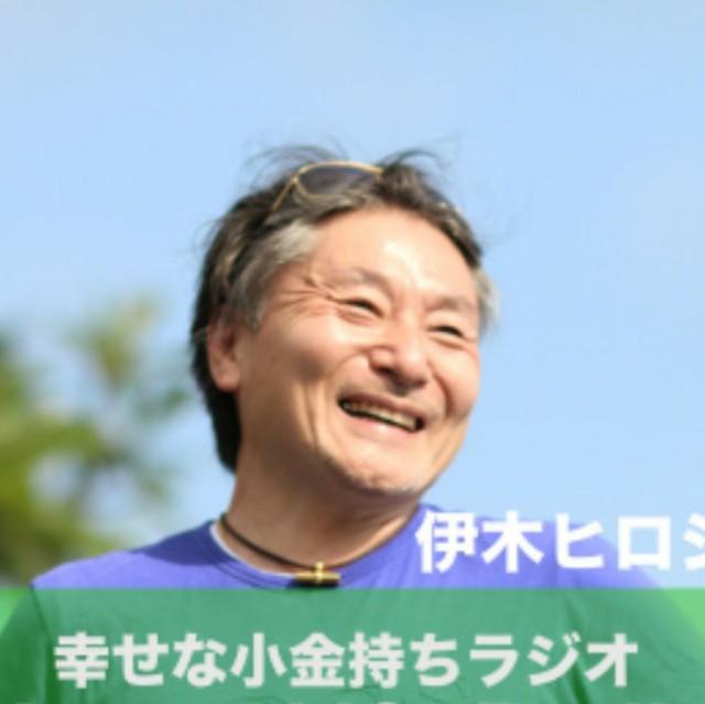 f:id:matsuma2:20200118010034j:image