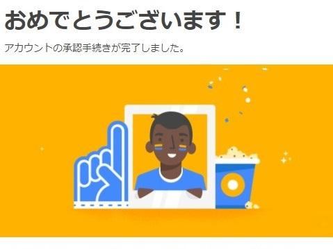f:id:matsumama:20180709163211j:plain