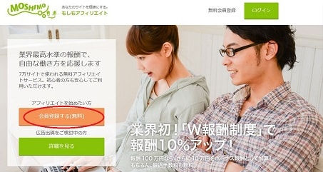 f:id:matsumama:20180720193541j:plain