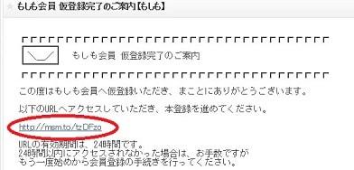 f:id:matsumama:20180720193746j:plain