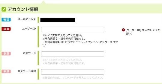 f:id:matsumama:20180720193851j:plain