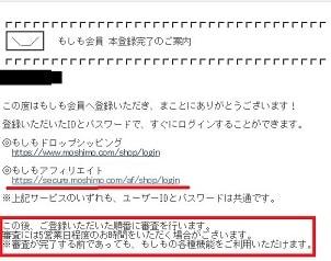 f:id:matsumama:20180720194013j:plain