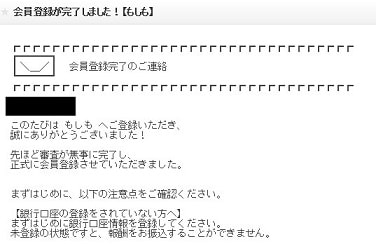 f:id:matsumama:20180720194202j:plain