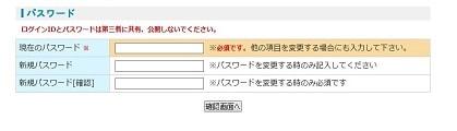 f:id:matsumama:20180720194958j:plain
