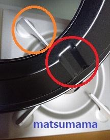 f:id:matsumama:20190102175509j:plain