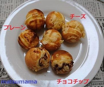 f:id:matsumama:20190118194052j:plain