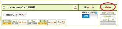 f:id:matsumama:20190227225815j:plain