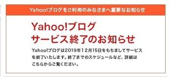 f:id:matsumama:20190303163242j:plain