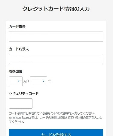 f:id:matsumama:20190314211448j:plain