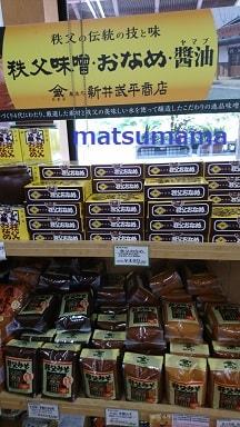f:id:matsumama:20190530120653j:plain