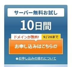 f:id:matsumama:20190917181142j:plain