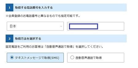 f:id:matsumama:20190917181601j:plain