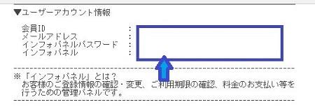 f:id:matsumama:20190917182121j:plain