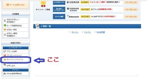 f:id:matsumama:20190921122402j:plain