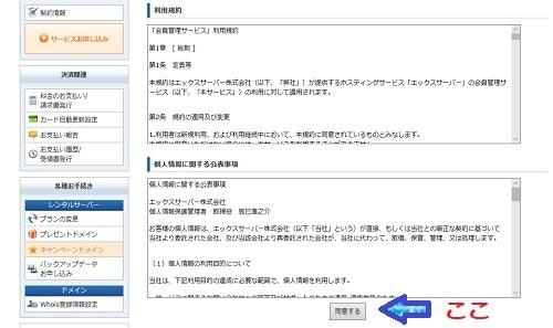f:id:matsumama:20190921122529j:plain