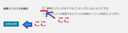 f:id:matsumama:20190926174242j:plain