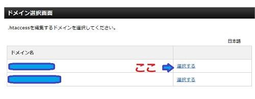 f:id:matsumama:20191005112444j:plain