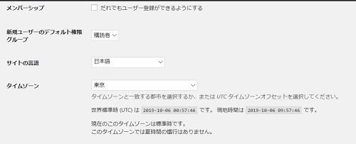 f:id:matsumama:20191009161438j:plain