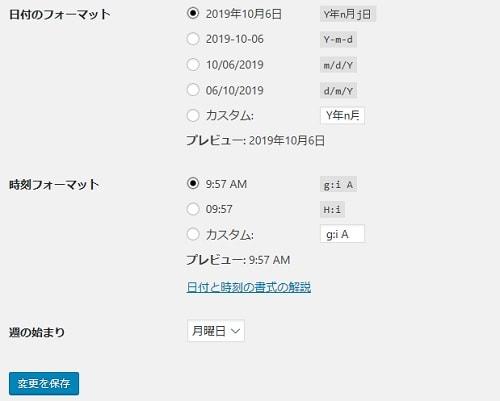 f:id:matsumama:20191009161604j:plain