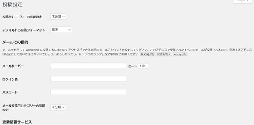 f:id:matsumama:20191009161818j:plain