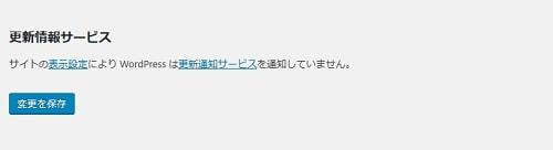 f:id:matsumama:20191009162001j:plain