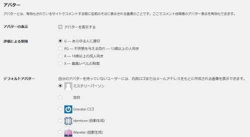 f:id:matsumama:20191009163822j:plain