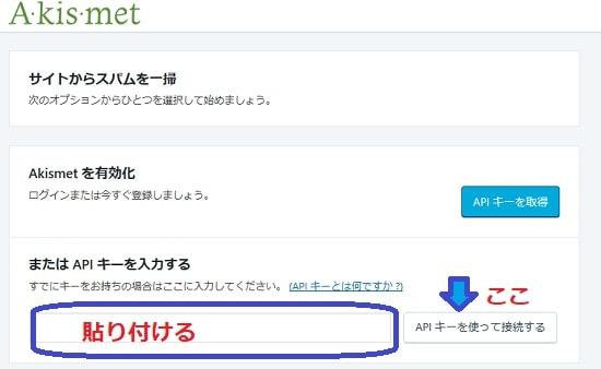 f:id:matsumama:20191019171350j:plain