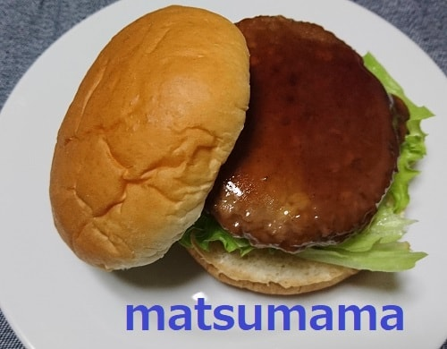 f:id:matsumama:20191107145116j:plain