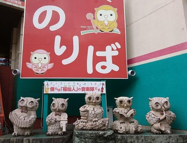 f:id:matsumama:20191118174003j:plain
