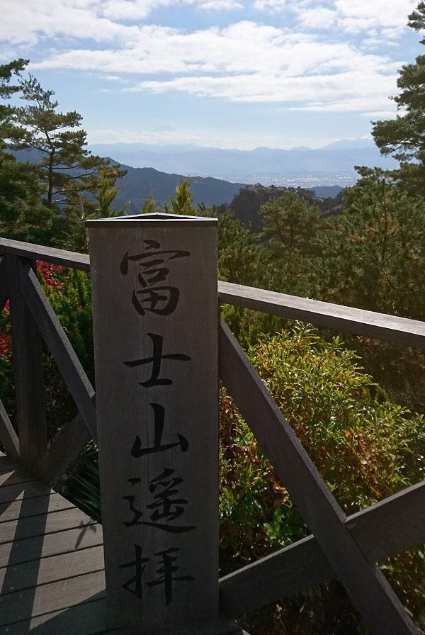 f:id:matsumama:20191118175817j:plain