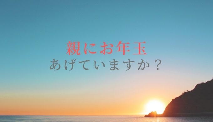 f:id:matsumama:20200103110459j:plain