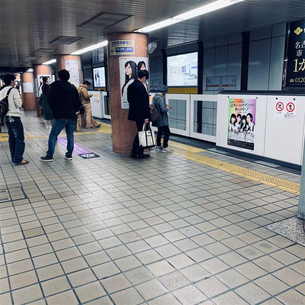 f:id:matsumo_saga:20200302151454j:image