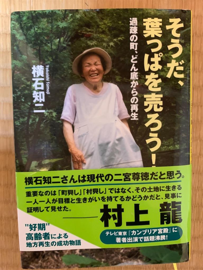f:id:matsumo_saga:20200306024419j:image