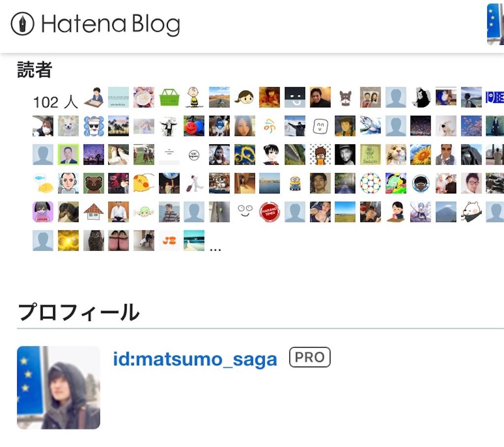 f:id:matsumo_saga:20200308232805j:image