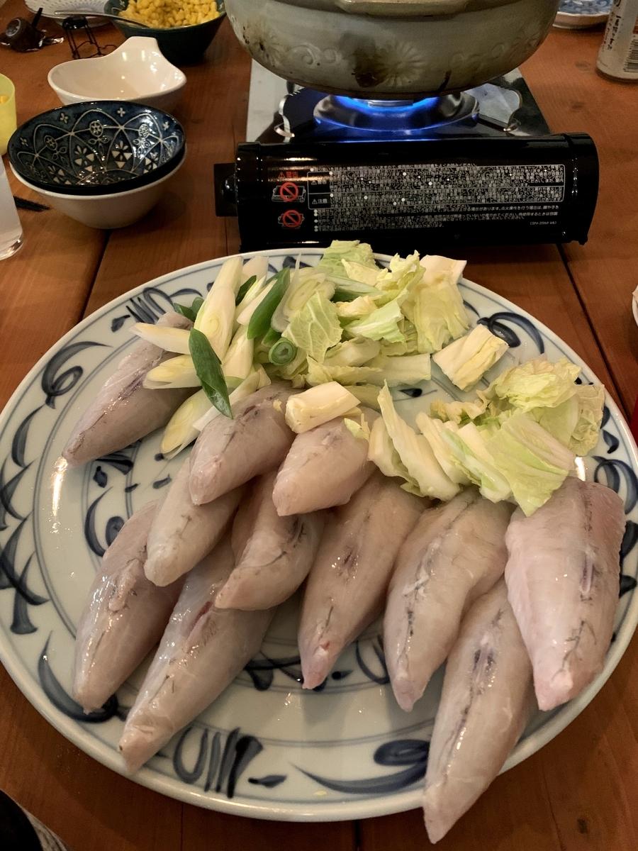 f:id:matsumo_saga:20200310181900j:plain