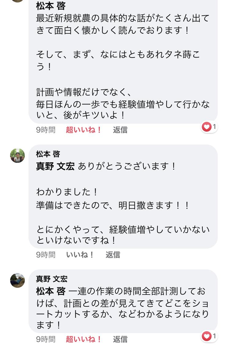 f:id:matsumo_saga:20200328045303p:plain
