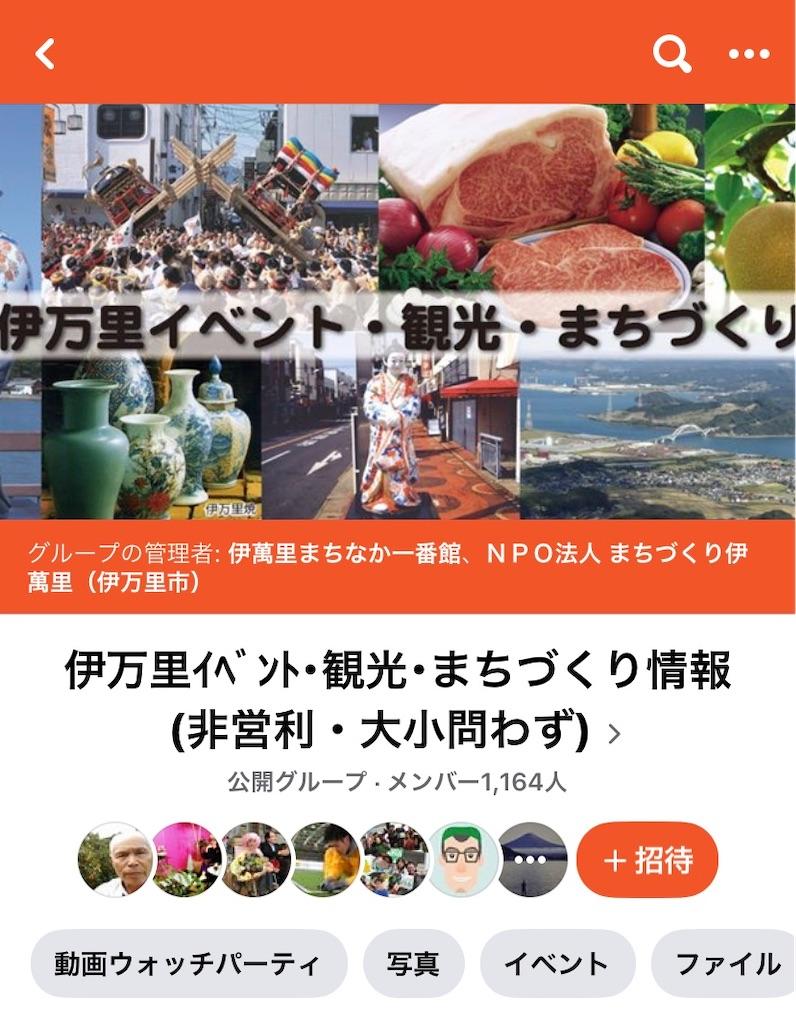 f:id:matsumo_saga:20200403045236j:image