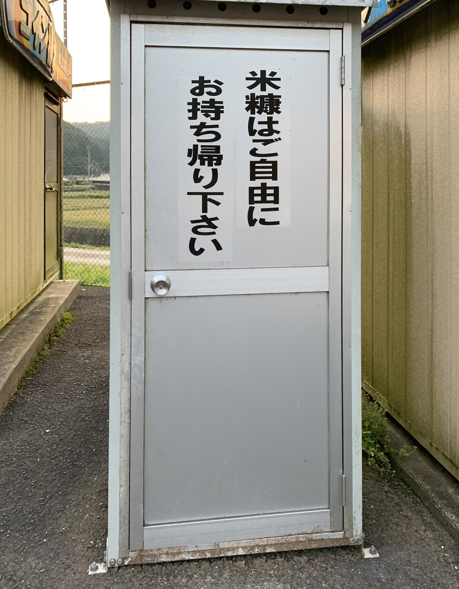 f:id:matsumo_saga:20200404061744j:plain