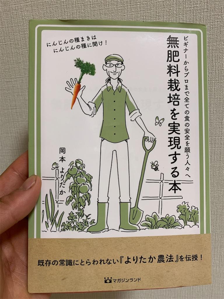 f:id:matsumo_saga:20200414040154j:image